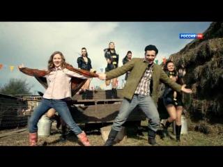 Карнавал по-нашему / серия 2 из 2 / 2014