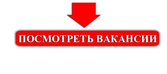 Частные объявления работодателей в москве и мос.область частные объявления куплю цемент