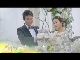 Preview | 150625 — MBC