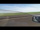 Зелень на трассе Талдыкорган - Алматы.