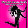 ♪ ♫ 💖 Троещина ★★★ Tim Pole Dance 💖 ♫ ♪