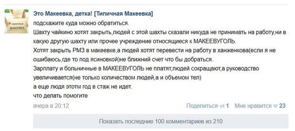 СБУ обнаружила тайник с гранатометом в Артемовске - Цензор.НЕТ 5275