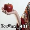 Rodina_ART   Платья Аксессуары  Подарки