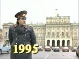 staroetv.su Машина Времени нашего Городка (1994) Выпуск 18