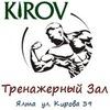 ТРЕНАЖЕРНЫЙ ЗАЛ в Ялте   KIROV