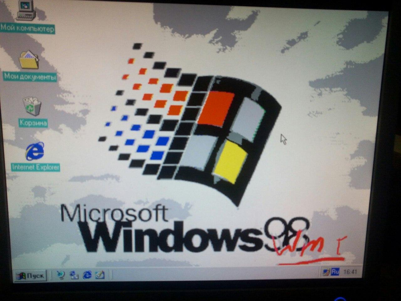 Запускаем и эмулируем Windows на Raspberry Pi с помощью QEMU