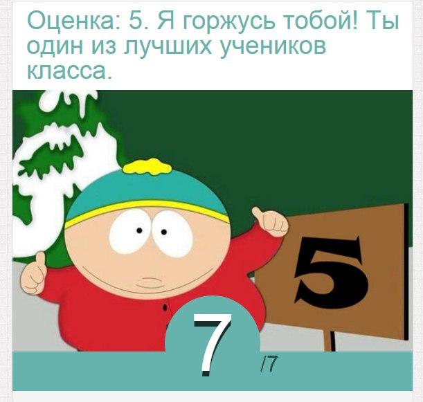 Q7YsgrP2u1I.jpg