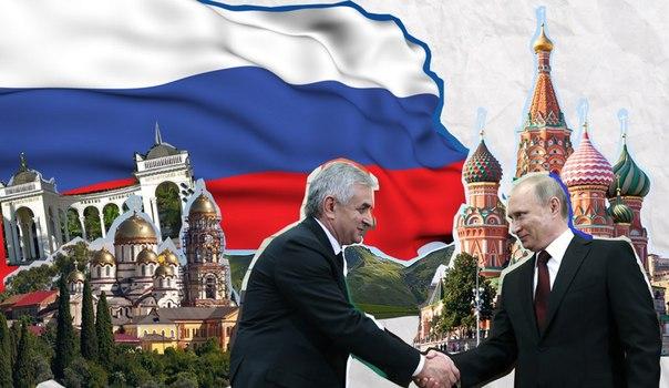 новости россии и мира сегодня читать онлайн