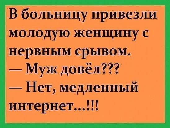 https://pp.vk.me/c627331/v627331652/4bb03/UlvAcw_ayaA.jpg