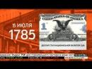 Плашка Далее анонсы реклама часы и начало новостей РБК 06 07 2015