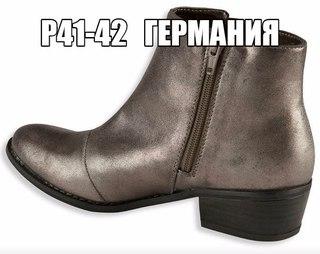 Открытые туфли на шпильке