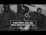 Дональд Трамп выпустил агитационный ролик, в котором пообещал «отрубить головы» боевикам ИГИЛ / 2016