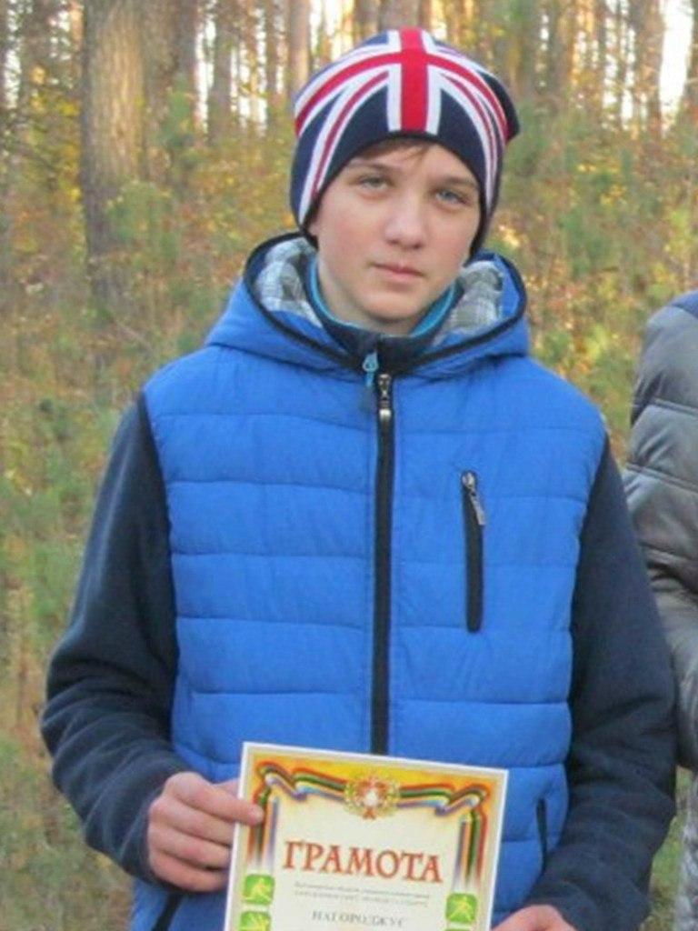 Олексенко Сергій