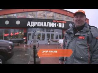 Новогодние акции в АДРЕНАЛИН.RU 2015