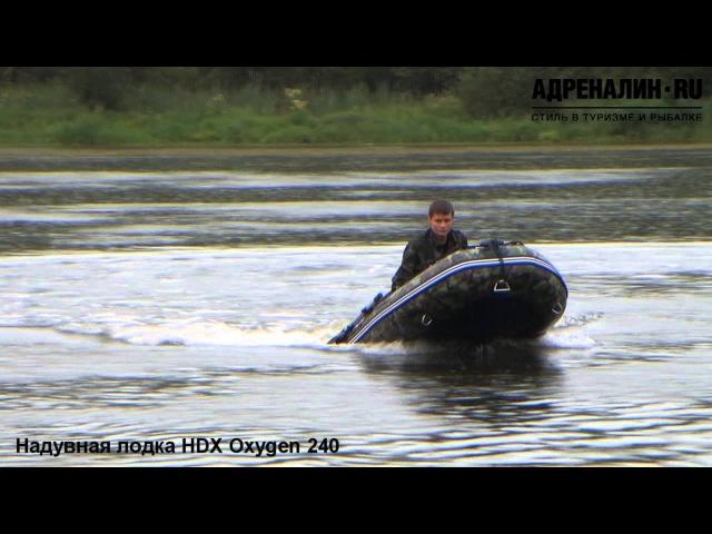 Эксклюзив - Новые камуфляжные лодочные моторы HDX