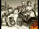 Ист. Хроники 1902 - Савва Морозов