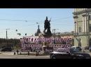 Песня о Питере Петербург Ленинград Музыка и слова Борис Виноградов Исп Алек