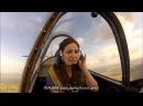 Самый позитивный пассажир Высший пилотаж на Як 52