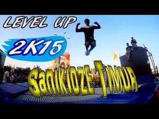 2K15 |Sanikidze Timur | Trampoline | Level up!