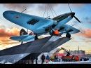 Демонтаж штурмовика Ил 2 на Московском шоссе в Самаре 17 Декабря 2015