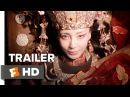 Mojin The Lost Legend Official Trailer 1 2015 Shu Qi Chen Jun Action Movie HD