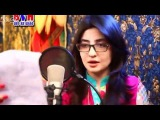 Gul Panra New Pashto Song 2015 HD