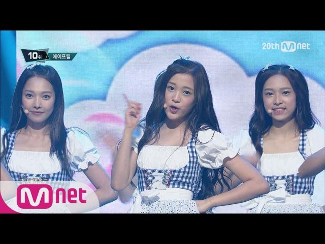 April (에이프릴) - 'Dream Candy' M COUNTDOWN 150903 EP.441