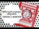 Белое на красном Марафон открыток. День 6 TheWorkshop