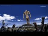 Onepunch-Man 1 / Ванпанчмен 1 серия, русские субтитры [ORA-ORA]