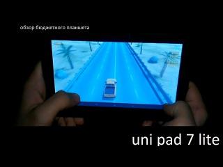 Обзор бюджетного планшета Uni Pad 7 lite