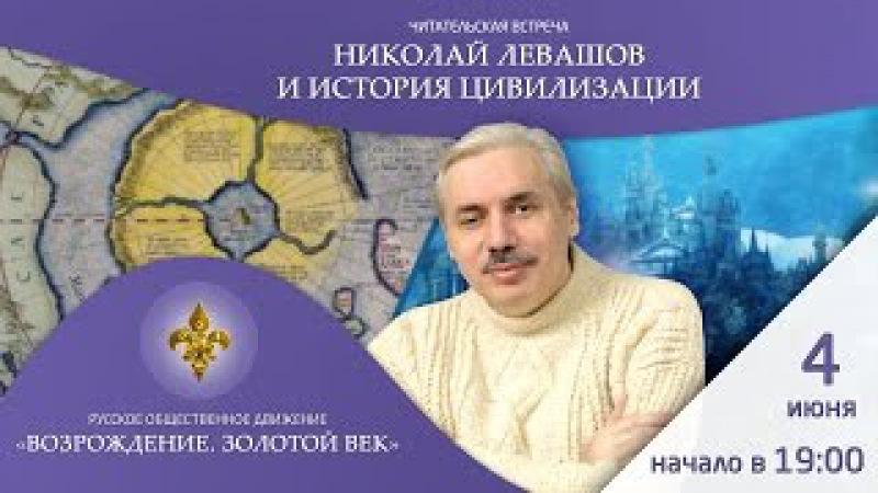 Круглый стол 04.06.2015