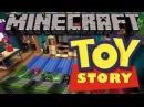 Прохождение карт в Minecraft (скачать Майнкрафт 1.5.2.): Toy Story2. История игрушек 2. Серия 1.