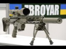 Украинская снайперская винтовка Zbroyar Z 008 II ( Ukrainian sniper rifle Zbroyar Z 008 gen.II ).