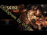 Risen 2: Dark Waters PC GAME 2012 - ОБЗОР/Геймплей