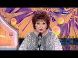 Елена Степаненко - Юморина 2015, часть 6