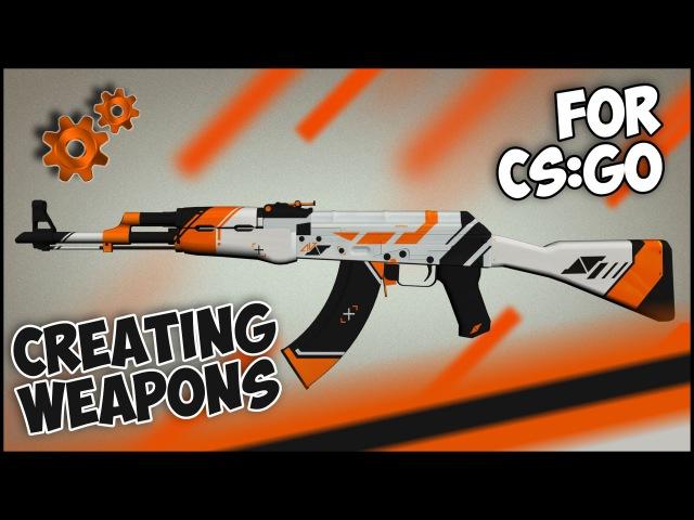 КАК СОЗДАТЬ СВОИ СКИНЫ В CS:GO - ТУТОРИАЛ / Creating weapons for CS:GO is free Tutorial (изи способ)