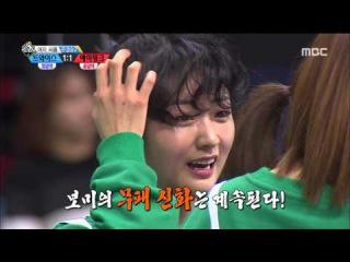 160210 설특집 아육대 Apink Cut