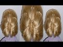 Праздничная, вечерняя причёска на выпускной на средние волосы