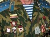 Старшина ВДВ - Поёт Юрий Кунц