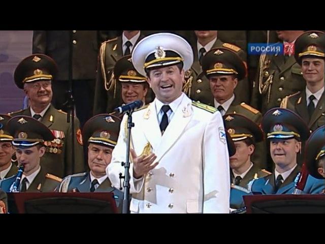 Alexandrov Red Army Choir Kalinka SUBTITLES