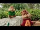 Элвин и Бурундуки 4: Грандиозное Бурундуключение - HD 2-й Трейлер на Русском 2016