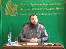 Как познавать волю Божию Cвященник Максим Каскун