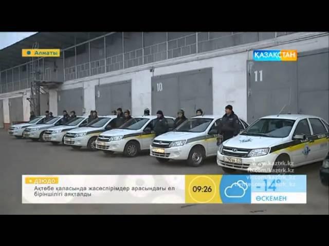 Национальный телеканал Казахстан снял репортаж о работе охранной компании ТОО Жедел Кузет