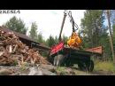 KESLA300X esittelyvideo