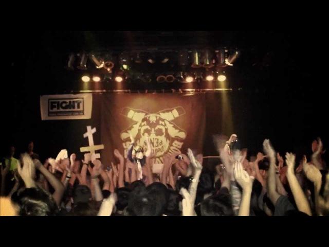Bondage Fairies - nv4.dll (Kiev SENPAI RAVE 17/08/11)