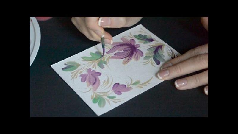 урок Петриковской росписи простой рисунок сразу кистью