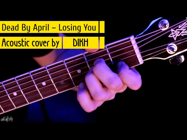 Dead by April - LosingYou (Metal goes Indie) by dikh (acoustic)