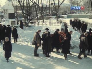 Вечный зов. (1973-1983. Серия 13 - Огнем крещенные).
