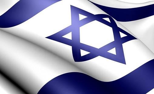 İsrail Şirketleri İsimleri Listesi