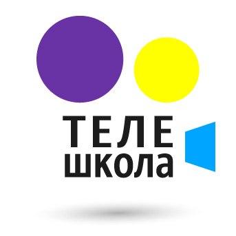 Афиша Владивосток Кастинг среди талантливых детей Владивосток